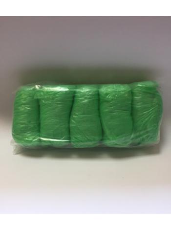 Бахилы СанГиг на резинке, одноразовые, н/стерильные, 3.0 гр., зеленые