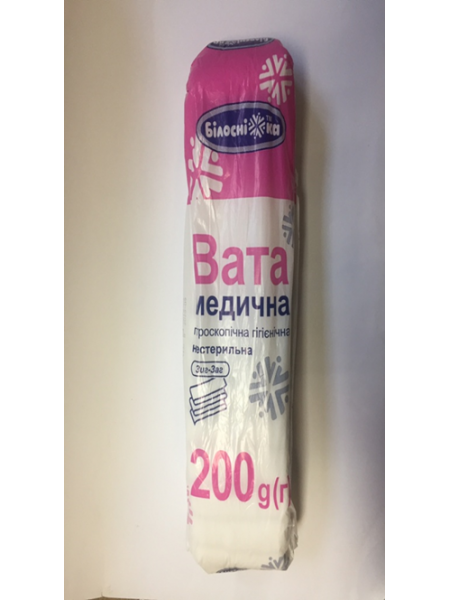 """Вата """"Укрвата"""", 200 гр., н/с, 7%"""