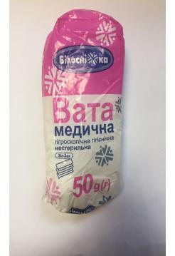 Вата Укрмедтекстиль, 50 гр., н/с, 7%
