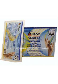 Перчатки латексные хирургические стерильные опудр River Glovers р. 8,5, 50 пар (100 шт/уп)