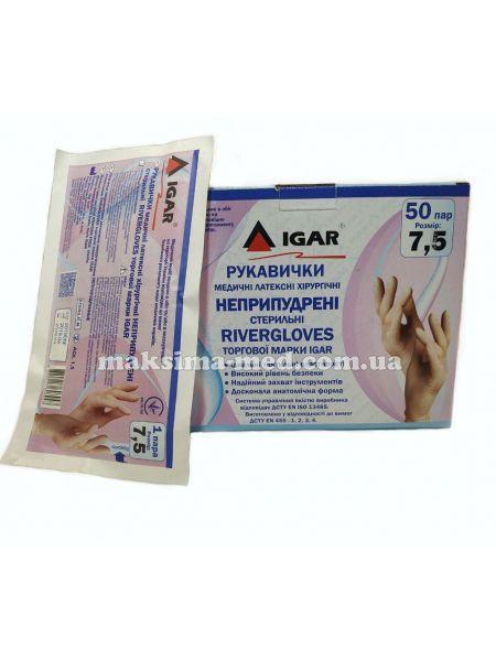 Перчатки латексные хирургические стерильные н/опудр River Glovers р. 7,5, 50 пар (100 шт/уп)