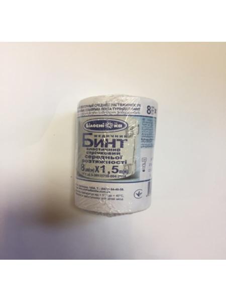 Бинт эластичный Белоснежка, ленточный, 1,5х80 мм, 7%