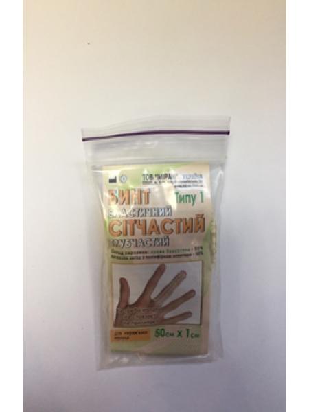 Бинт эластичный Миран сетчато-трубчатый, 50см*1 см (палец)